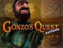 Gonzo`s Quest Extreme